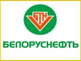 Belarusneft