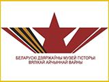 Muzej-VOV